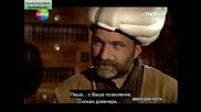 Великолепният век - еп.19/7 (bg Subs)