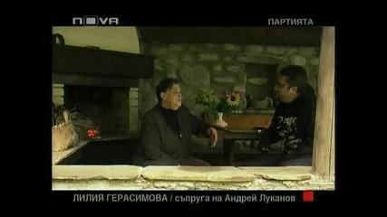 Вдовицата На Андрей Луканов, Отечествен Фронт - 2