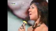 Tanja Savic - Tako mlada - Prevod