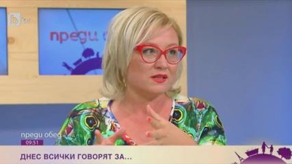 Мариела Нейкова за Поход на доброто – за един по-добър свят без агресия