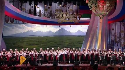 200 лет кубанскому хору Широкий Формат_1