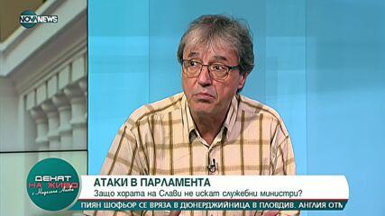 Доц. Антоний Гълъбов: Кризата е зад ъгъла, елиминирането на ГЕРБ-СДС от диалога не е добро