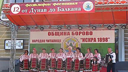 Фолклорен фестивал '' От Дунав до Балкана '' (Сезон XII - 2019 г.) 081