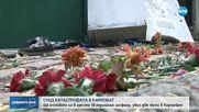 Съдът решава дали да остави в ареста шофьора, блъснал две жени в Карнобат