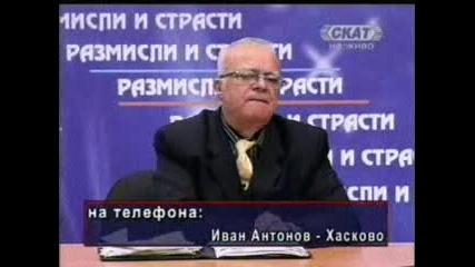 Prof. Vuchkov - Moga Li Da Vi E.. Maikata