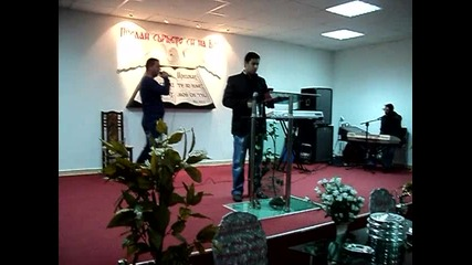хваление и поклонение - Самоков - Румен