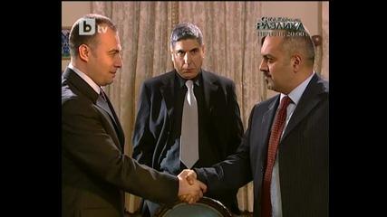 Долината на вълците 5 епизод 2 част ( kurtlar vadisi )