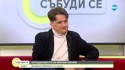 """Мариан Бачев със """"Златен кукерикон"""" за най-добър комедиен актьор"""