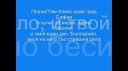 137 Години От Обесването На Васил Левски