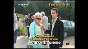 ! Изсичането На Гора Е Престъпление Срещу Човечеството - Господари На Ефира, 27.06.2008 !