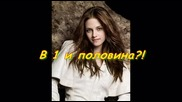 After Twilight Saga:renesme;;[защо ме искаш толкова много?!] - 3ep;2so