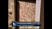 Откриха 17 пирамиди под пясъка в Египет
