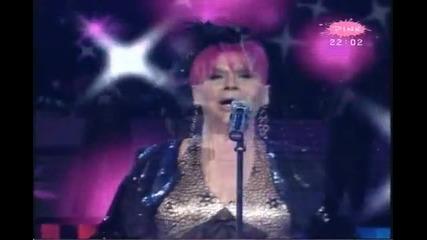 Zorica Brunclik Live - Moja zakletvo - Grand Festival 2010 - Втора награда на журито