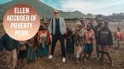 Защо снимката на Елън Дедженъръс с деца в Африка предизвиква коментари?