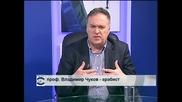 Владимир Чуков: Конфликтите в Сирия и Ирак носят рискове за националната ни сигурност