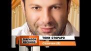 Тони Стораро посвети песен на студентките - Отличен 6
