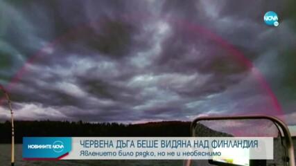 Заснеха червена дъга във Финландия