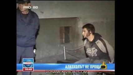 Пиян мъж налита на полицай и се бие с рейс (господари на ефира)