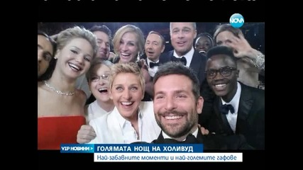 Vip news - Наградите Оскар 2014