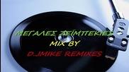 Megales Zeimpekies Mix By Djmike Remixes 2012