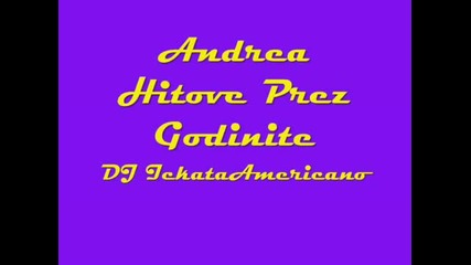 Андрея - Микс
