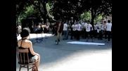 Предложението в парка