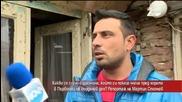 Какво се случи с мъжа от ромски произход,показал половия си орган пред хората в Първомай