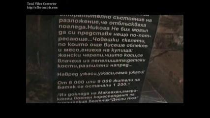 Църквата От Баташкото Клане