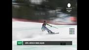 Мария Хьофел-Рийш с втора победа за 24 часа в Лейк Луис