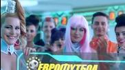 Рекламен на Еврофутбол 2013