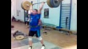 125kg - Рамо
