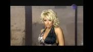 Цветелина Янева - Ранявай Ме (официално видео)