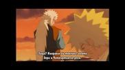 Naruto Shippuuden 90 [bg Sub] Високо Качество