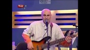 Уикеда В Шоуто На Азис 07.01.2008 High-Quality