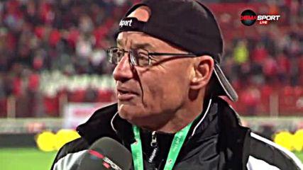 Коментар на Пламен Липенски след загубата от ЦСКА