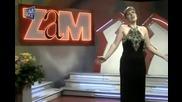 Snezana Djurisic - Srna