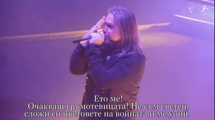Helloween - Waiting For The Thunder (превод)