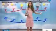 Hava Durumu Accu.weather.com Bulabilirsiniz Sonuclari Bulgaristan Icin Hava Durumu Nova Tv Vremeto