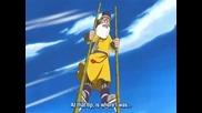 One Piece - 207 [good quality]
