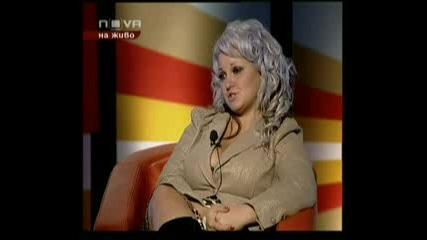 Big Brother 4 - НЕЛИ-Припадналата Участничка