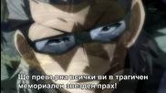 [sugoifansubs] Fairy Tail - 113 bg sub