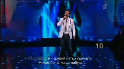 Филипп Киркоров-три счастливых дня