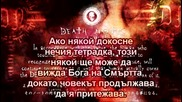 Death Note - Епизод 29 - Bg Sub