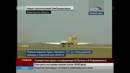 Модернизиран Ту - 160