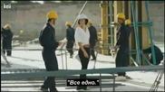 Песен от филма
