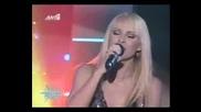 [превод] Peggy Zina - Matono (live)