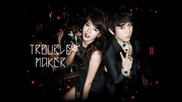 [бг превод] Trouble Maker ( Hyuna and Hyunseung) - The Words I Don't Want To Hear