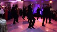 Сватбен танц трепач