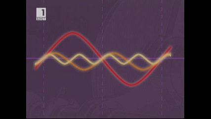 Приказки за физиката - 16 - Тайните на звука