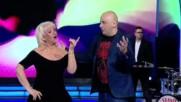 Vera Matovic Jele - Tresla se gora Bn Music 2017